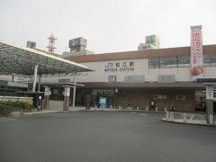 松江駅からは、かなりのランナーが乗り込んできた。