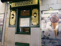 チョコラテリア サン ヒネス 創業1894年。細長い揚げ菓子のチューロスとホットチョコレートの専門店。