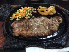 沖縄だからね。ベタな感じでやっぱりステーキ食べて帰ります。