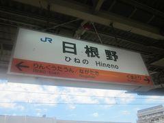 空港線へのJRの接続駅、日根野を通過。
