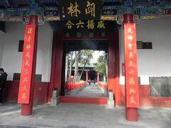 三国志の英雄「関羽」の首塚を祀る関林廟。勇猛な武将は、信義に熱いところから、いまは「商売の神様」。金儲け好きな中国人にもっとも人気の神様だ。