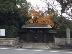 慶雲館 明治天皇行幸の時に建てられた迎賓館、こちらもちょうど紅葉がきれいでした。