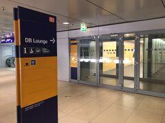 空港の長距離列車駅に到着。 フロアレベルが分かりにくく少々手こずってしまいましたが、何とかたどり着きました。 予約していたチケットを発券して、DBラウンジに。