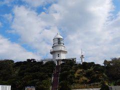 都井岬灯台  中に入るのは有料