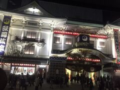 「東京 歌舞伎座」  東京駅へ戻る途中に通った歌舞伎座前。