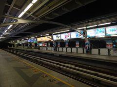 トンロー駅