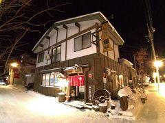 キターーーー! 日本で一番美味しい田舎や源平へ。 2月に来てからの久々。