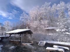 川湯名物の河原の足湯は、湯気が発生するので霧氷が付きやすく、ダイヤモンドダストも発生しやすい。