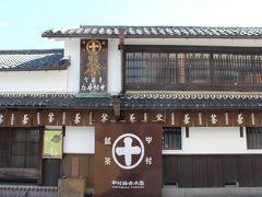 「中村藤吉宇治本店」 宇治を代表するお茶の名店です。 イートインスペースは抹茶料理をもとめて順番待ち。