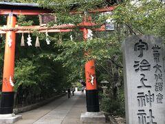 『宇治上神社』 世界遺産。 今回初めて訪問をしましたが、気を感じる場所でした。 まさに神聖な場所といった感じです。