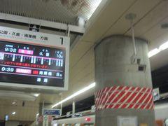 北千住で東武線に乗り換える もう電車が来てる~