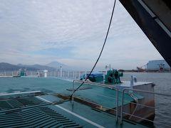富士山! ありがとう駿河湾フェリー。いい船旅でした。