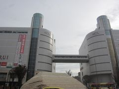 この日は飲み物を持ってくるの忘れたので、駅前のイトーヨーカ堂でお茶を調達 (←)丸井 イトーヨーカ堂(→)