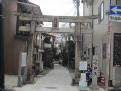 八幡神社です