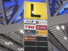 ◆スワンナプーム国際空港◆ スワンナプーム国際空港のANAカウンターはL。  バンコク便はダイヤモンド様100人!?の噂あり。普通のカウンターよりもビジネスクラスのチェックインカウンターの方が並ぶ人多し。