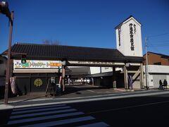 そして車で一気に松島へ!! 歴史館は見学せず・・・