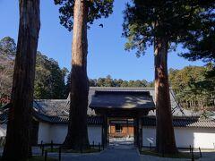 脇?のほうから瑞巌寺に入ります。