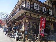 松島といえば牡蠣! 出てすぐのこちら「洗心庵」でいただいたのは牡蠣丼♪
