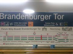 (12:50) Friedrich Str駅で乗り換えてブランデンブルグ門駅着。