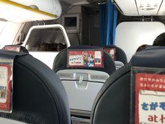 JW873便はA320での運航です。  ドアクローズ 09:31 プッシュバック 09:36 GO 09:40 離陸 09:47