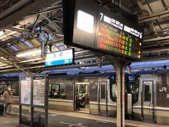 まずは京都駅に到着しました。  京都 06:45