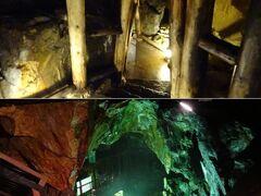 更に進むと、本格的な坑道の跡が現れますよ。  ( ´-ω-) 良いねぇ。こういう体験は他所ではなかなか出来ないよね。  ここの鉱山はノミやタガネを使わない独特の方法で銀を掘り出してたそうで。面白い採掘の仕方があるもんだね。