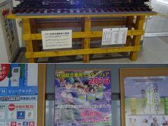 男鹿線に入って行くキハ48には赤と青のなまはげさんのイラスト。ベタだねぇ。