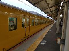 バスで下関駅、下関駅から新下関駅に向かいます。