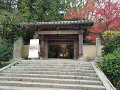 歩いて5分。目的地の  「功山寺」  幕末、長州藩そして高杉晋作の躍動の地。