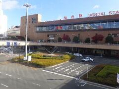 朝9時半に仙台駅に到着です。