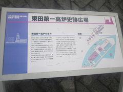 で、先にやって来たのがこちら。  昨晩、真っ暗な中で入口だけを眺めた東田第一高炉史跡広場です。