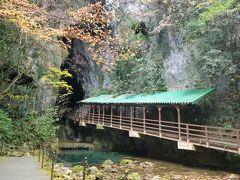 「秋芳洞」  日本三大鍾乳洞の一つ。  地底湖の美しさの龍泉洞とは違い、自然の造形が楽しめる。