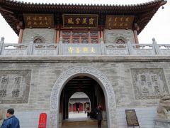 「大興善寺」に着きました。   「大興善寺」は、隋の文帝が582年建立したお寺で、中国密教の発祥地とされているお寺です。空海も修行したとか。  境内には山門、天王殿、大雄宝殿、鼓楼、鐘楼、観音殿、方丈殿などが残っています。