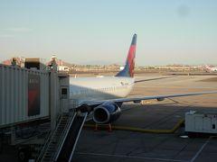 あっという間にフェニックス・スカイハーバー空港に到着です。