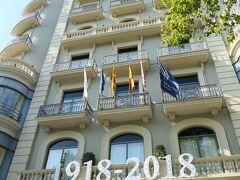 そして今回のお宿に無事到着! ここから少しの間、母と2人旅です。  ホテルはマジェスティック ホテル&スパ バルセロナ。 とっても綺麗なホテル!  そして立地が本当に良すぎて・・・ グラシア通りにあり、 カサ・バトリョのほぼ、斜め前です!