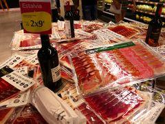帰りに「Carrefour Market」に行きました! Rambla dels Estudis, 113, 08002 Barcelona  ランブラス通り沿いにあるので帰り道に寄るのに◎ ばらまきお土産を探して^^