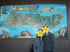 はるばる~来たぜモロカイ~♪ 今回は初めてのモロカイ島なので日帰りツアーに参加です。