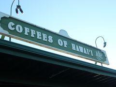 モロカイ産コーヒーのCoffee of Hawaiiに到着。