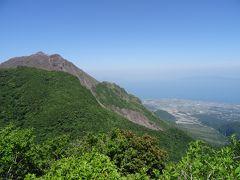 妙見岳山頂からの眺め