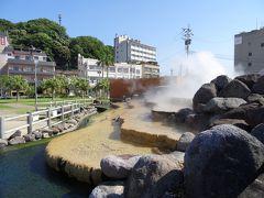 小浜温泉に移動して ほっとふっと105へ 車は無料駐車場に停めました モクモクしているのは100℃を超える源泉が流れ落ちている湯棚!