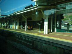 聖高原駅。
