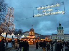 (15:45) シャルロッテンブルグ宮殿前のクリスマスマーケットに着きました。もうだいぶ薄暗くなってきてる。早よ来てよかった。ほんとは宮殿も観光したかったけど、残念ながら今日は月曜日でお休み。またいつか来れるかな?