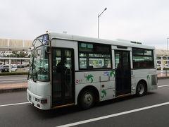 路線バス(鹿児島交通)