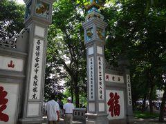 湖の真ん中あたりに橋があって、玉山祠という祠に通じています。これはその入口。