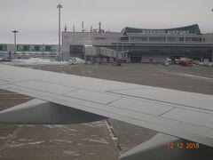 たんちょう釧路空港。 09*35着。