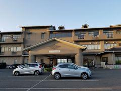 この旅最後の宿  「リゾートホテル美萩」