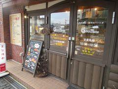 天然酵母・無添加パン工房Guten Mamaというお店です。