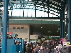 横川駅に到着。ホーム最終戦と言うこともありかなりの観客でシャトルバス乗り場は大行列でした。