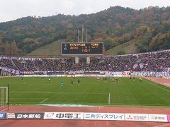 試合は結局、後半に1点返したものの、相手も1点取り、1-2で敗戦。広島はホームで残留を決めました。 この試合、久保建英がJ1デビューでした。