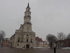旧市庁舎 (カウナス)